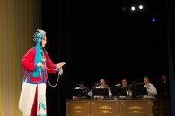 """Xiao Zheng, actress of Su San in Scene 6 """"Escorted to the Court"""" performing at Schimmel Center of Pace Univeristy. Nov.2017"""